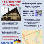 KeLma.ua