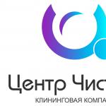 Вячеслав С.