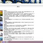 Предлагаю перевод сайтов английский, китайский, русский, украинский