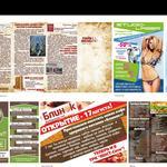 Дизайн макетов полиграфии (листовки, флаера, визитки и т.п.)