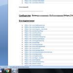 Сделаю список ссылок на страницы пользователей ВКонтакте / Instagram