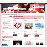 Сайт подарков и бижутерии на платформе tiu.ru. Наполнение ассортиментов с 0. Сайт оптовый.