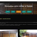 Создание вебсайта совместно с заказчиком :) Доработка шаблона, прописывание своих функций, настройка импорта, оптимизация работы.