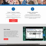 Розробка макету сайта, адаптивна та кросбраузерна верстка, завантаження сайту на хостинг