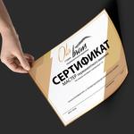 Разработка сертификатов