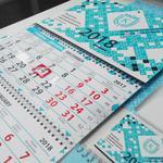 Квартальный календарь + карманный календарь для юридической компании. Разработка + печать.