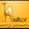 Центр развития Диалог
