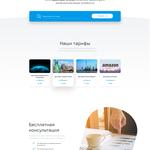 Создание сайта портфолио с уникальным дизайном + адаптив под мобильные устройства. Профессионально