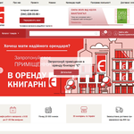 Создание сайта на Битриксе