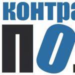 Гамерский Богдан