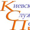 ФОП Заварін СМ