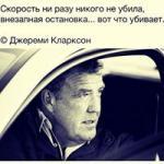 Олег А.