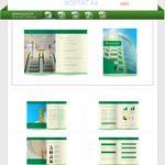 Дизайн выполнен в CorelDraw. Верстка в программе InDesign CS3   Обработка фотоснимков Photoshop CS3  Срок 1 месяц