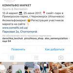 Продвижение аккаунтов в instagram