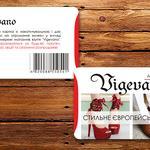 Дизайн скидочной карточки