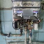Ремонт газовых колонок в Херсоне и области.