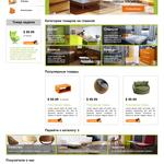 Разработка визуального оформления для интернет магазина мебели (Германия)