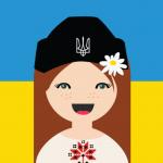 Людмила Я.