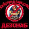 ПП Дезснаб