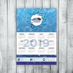 Квартальные календари (брендированные)