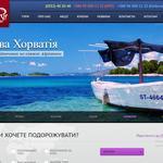 Профессиональное создание сайтов, порталов, интернет-магазинов