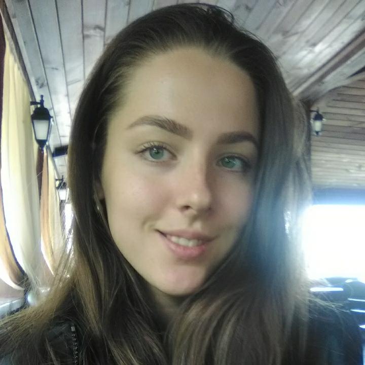Александра Н.