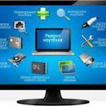 Диагностика ноутбуков, компьютеров