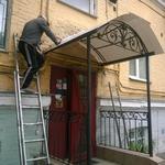 Установка и ремонт навесов и козырьков