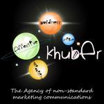 Агентство нестандартных маркетинговых коммуникаций