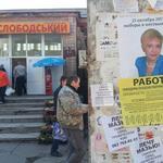 Расклейка 500 объявлений по Одессе.Заказ выполнен в течении одного дня.