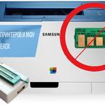 Прошивка, заправка, ремонт принтеров. Винница