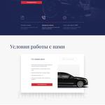 Создание корпоративного сайта с уникальным дизайном + адаптив под моб устройства. Профессионально