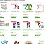 Наполнение интернет-магазина товарами. Работаю с OpenCart.