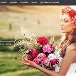 Создание сайтов, Landing page, интернет магазинов