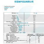 Перевод с английского на китайский язык технической спецификации