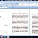 Помогаю в написании рефератов
