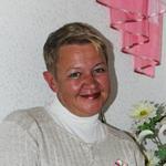 Няня ( педагог-психолог, дошкольный)