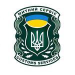 Митні послуги в Києві, області, на експрес поштах.