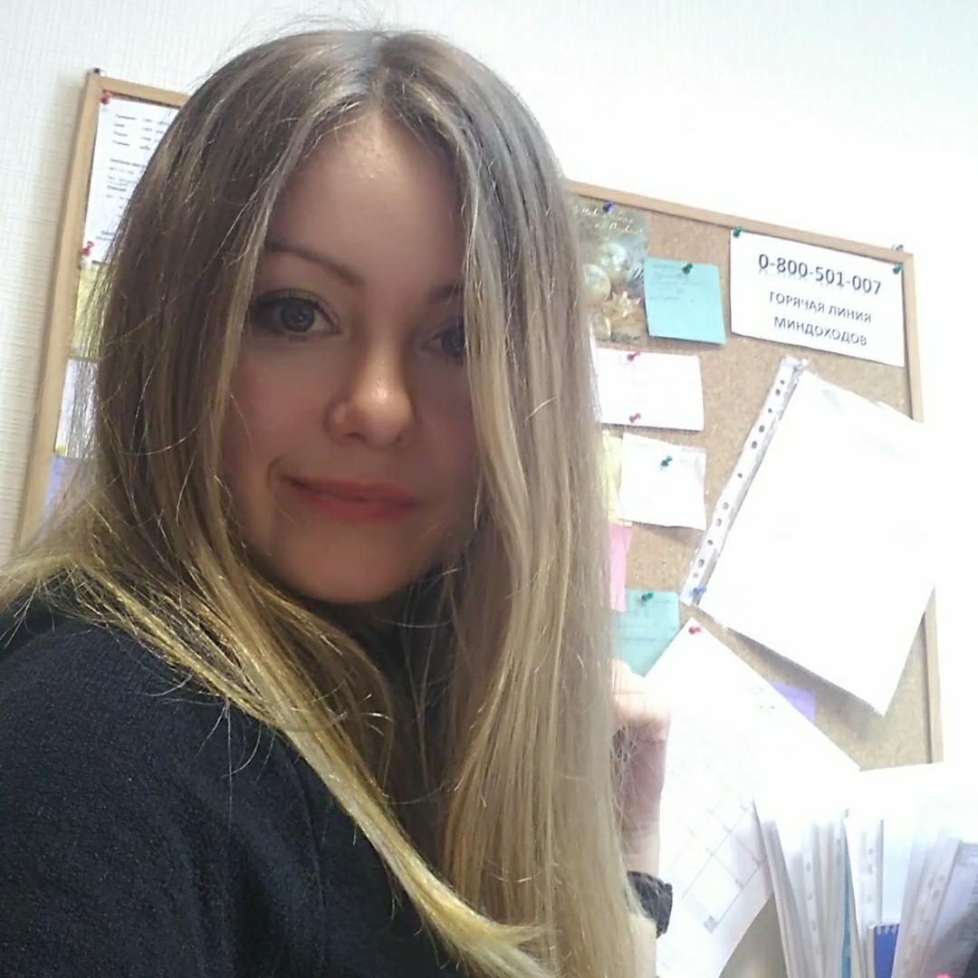 Наталія П.