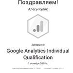 Пройду за вас сертификацию Google