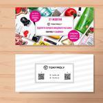 Флаер для магазина косметики TONYMOLY