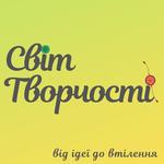Разработаю логотип