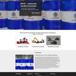 Разработка корпоративного сайта по макету