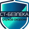 ФОП Турик Денис