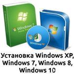 Установка Windows+драйвера+софт