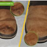 Восстановление и покраска кожаной обуви