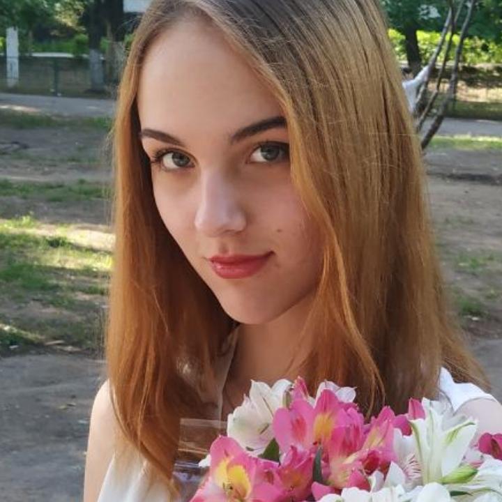 Дария Б.