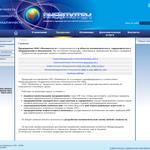 Сайт для предприятия сделанный с их эскизов