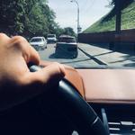 Вождение: почувствуй себя уверенно за рулем