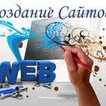 700/1500 Создам Сайт или Лендинг под ключ WordPress. SEO